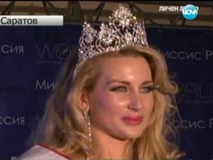 Антония Петрова наплю конкурентката Инна Жиркова