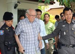 93 годишен изнасили 4 сестри