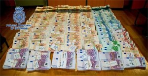 два милиона евро