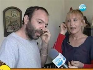 Ирен с Николай