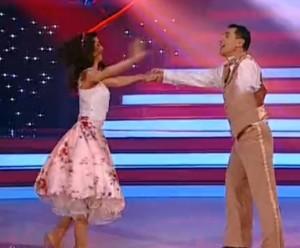 Румен танц