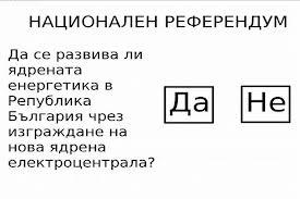 урна1