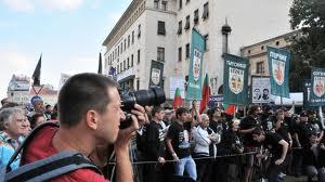 Волен протест