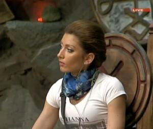 Марина от Бургас