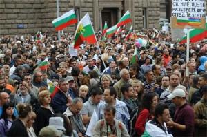 Протести срещу олигархията