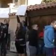 Бойко къща протест