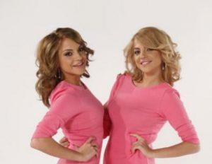 близначките