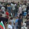 протести блъснат