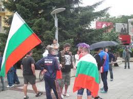 протест Орешарски1