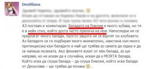 ДесиСлава във Фейсбук