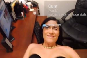 секс с очилата на Google