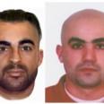 терористите от атентата в Бургас
