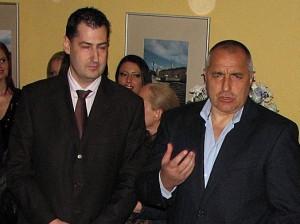 Тотев и Бойко