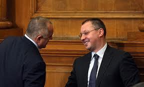 Бойко и Сергей