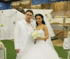 Емануела и Никола сватба