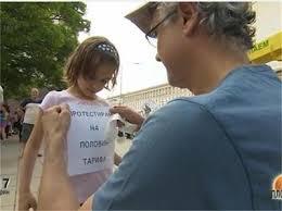 деца протести11