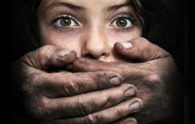 изнасилване