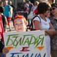 протести Орешарски