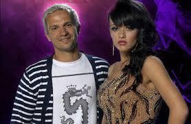 Део и Елена