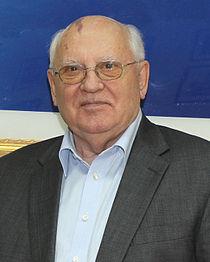 Михаил Сергеевич Горбачов