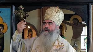 митрополит Кирил Варненски