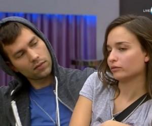 Ани и Джерард