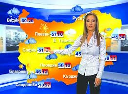 Божана Филипова1
