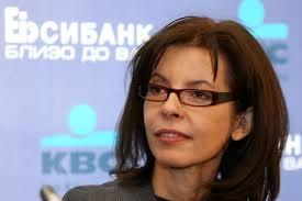 Цветелина Бориславова