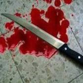 нож кръв
