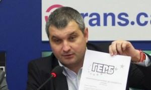"""Председателят на Столичния общински съвет Елен Герджиков има бизнес отношения със скандалния Петър Филипас Цабалас. Гърчето е бил управител на фирмата му """"Старт 26"""""""