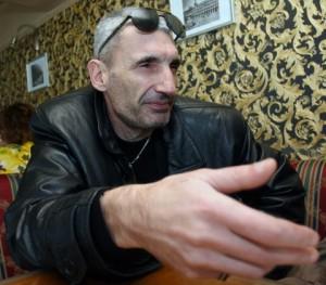 Марин Маринов