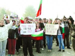 Бунтът в Телиш