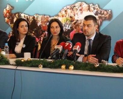 Бареков ще управлява