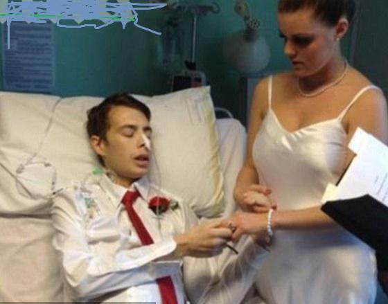 сватба умиращ