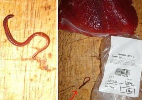 червй месо