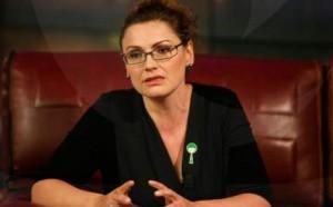 Ани Салич