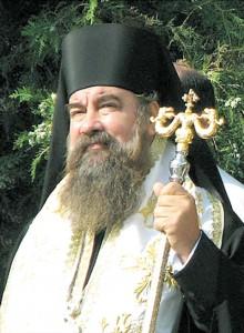 Дядо Борис епископ на Бачковския манастир