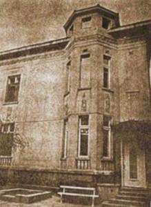 Домът на Губиделников