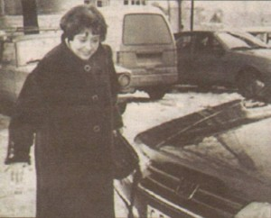 Лиляна Попова