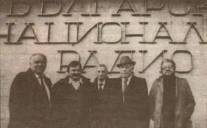 """1987 г. Сред сътрудници на програма """"Христо Ботев"""" на БНР (отляво надясно): Марко Семов, Вальо Измирлиев, Бочаров, Хайтов, Николай Колев - Босия"""