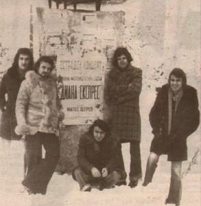 """1976 г. Като вокал на """"Диана Експрес"""" (първия вдясно)"""