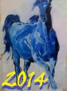 Годината на Синия кон