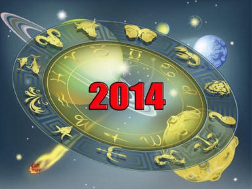 2014-а година