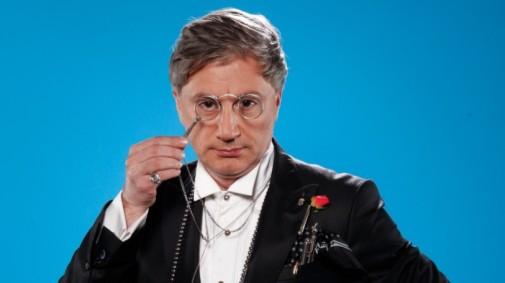 Любомир Милчев - Денди