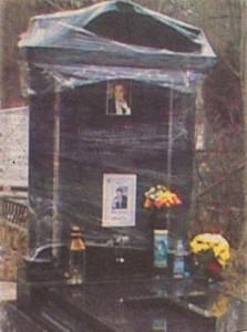 Опакованият гроб на Иван Тодоров - Доктора