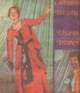 44 блестящи сезона в Музикалния театър регистрира Лиляна Кисьова - най-голямата звезда на българската оперета