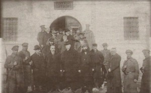 Йосиф Фаденхехт и бивши министри в Шуменския затвор - 1923 г.