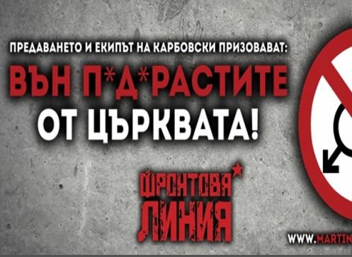 karbovski-plakat