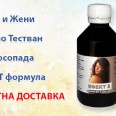 косопад лосион ефект-2