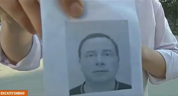 снимка на убиеца от лясковец